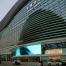 Global Center in Chengdu