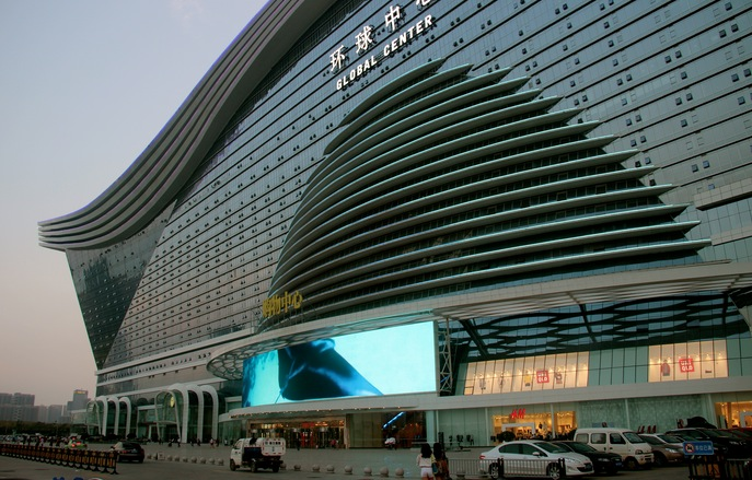Global Center in Chengdu