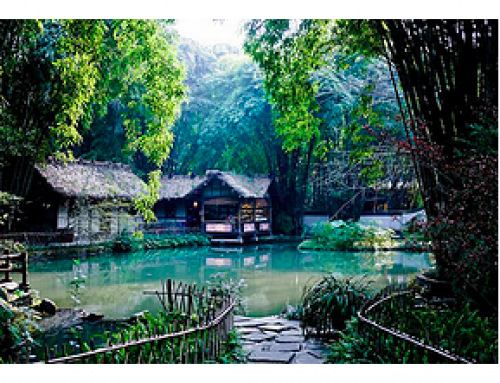 Parks in Chengdu