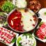 chengdu hot pot