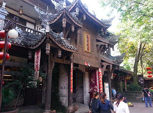 ancient town chengdu