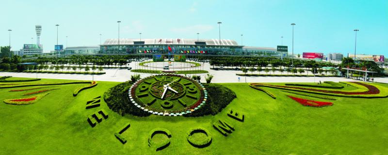 shuangliu-airport