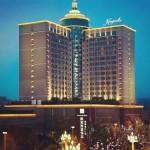 Kempinski hotel- Chengdu