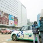 sharing cars