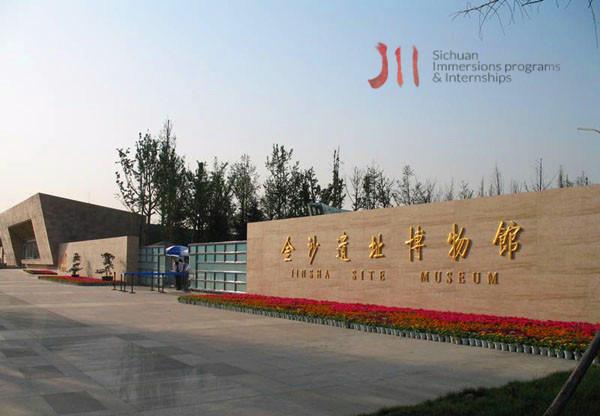 JinSha museum