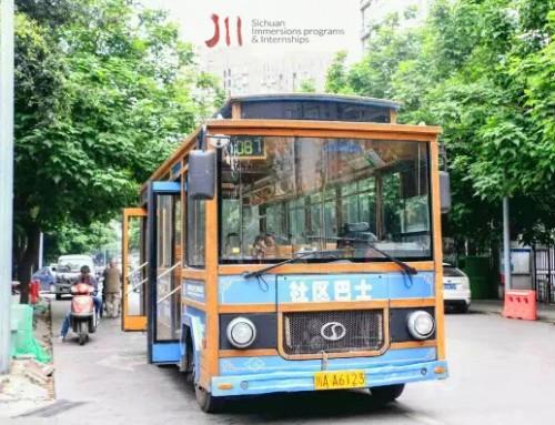 Enjoy a bus- delicacies tour while doing an internship in Chengdu!